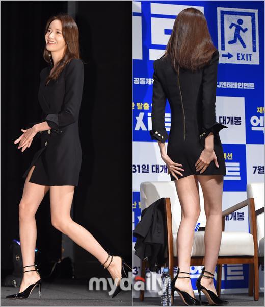 Họp báo Exit: Yoona (SNSD) xém lộ hàng vì mặc váy ngắn, tươi như hoa bên Jo Jung Suk ảnh 7