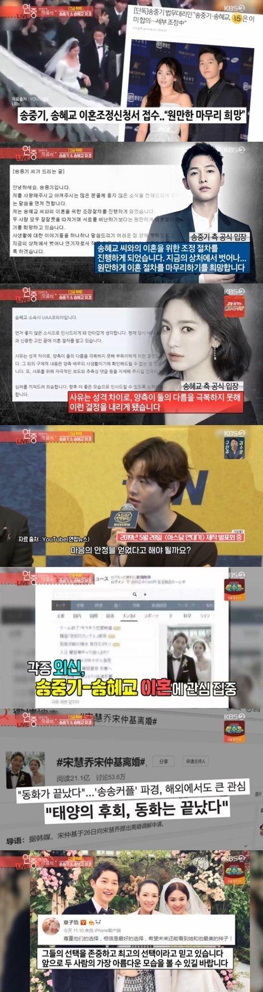 Song Joong Ki nộp đơn ly hôn không thảo luận trước với Song Hye Kyo, sẽ tiết lộ sự thật nếu cô ấy nói dối ảnh 4
