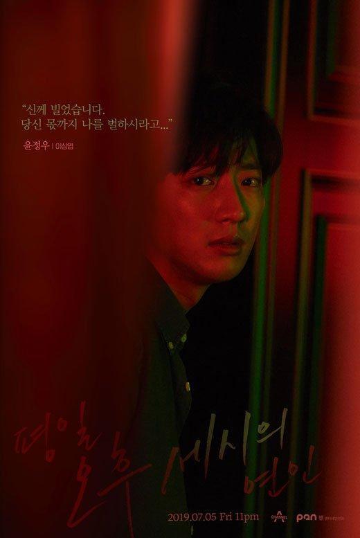 Phim truyền hình Hàn Quốc đầu tháng 7 hot hơn bao giờ hết: Loạt trai đẹp Sung Hoon, Yeo Jin Goo và Seo Kang Joon đối đầu ảnh 4