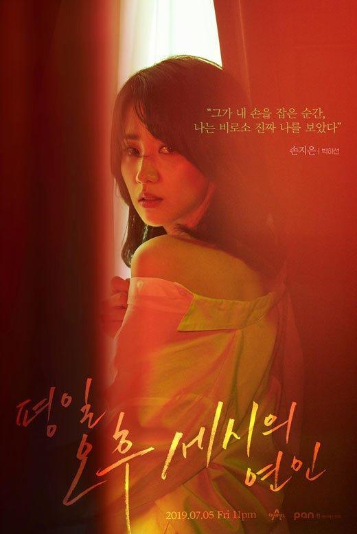 Hotel Del Luna của IU và Doctor John của Ji Sung rating đều giảm  Mother of Mine tiếp tục dẫn đầu đài trung ương ảnh 4