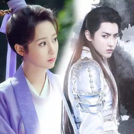 Dương Tử, Triệu Lệ Dĩnh, Dương Mịch cùng tranh đấu trên màn ảnh nhỏ của năm 2020 ảnh 9