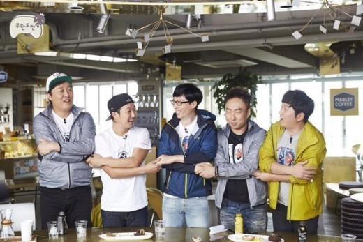 Dính tới nghi án quấy rối tình dục, MC quốc dân Yoo Jae Suk bàng hoàng lên tiếng ảnh 1