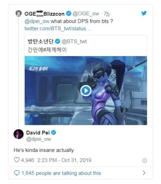 JungKook (BTS) nhận được vô số lời khen từ game thủ Overwatch nhờ màn chơi cực đỉnh ảnh 5