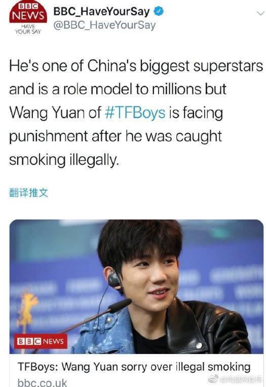 BBC đưa tin về scandal hút thuốc của Vương Nguyên