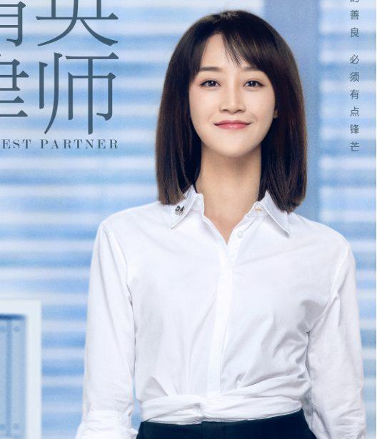 Truyền hình Hoa Ngữ tháng 12 (Phần 1): Khi những bộ phim xuất sắc nhất đối đầu, tác phẩm nào sẽ giành chiến thắng? ảnh 11