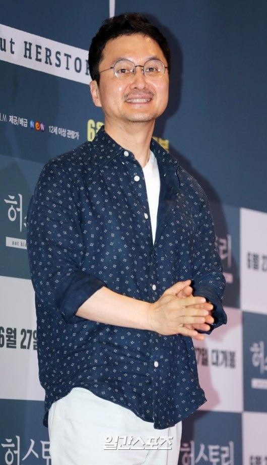 Jang Hyun Sung.