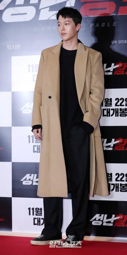 Kang Ki Yong.