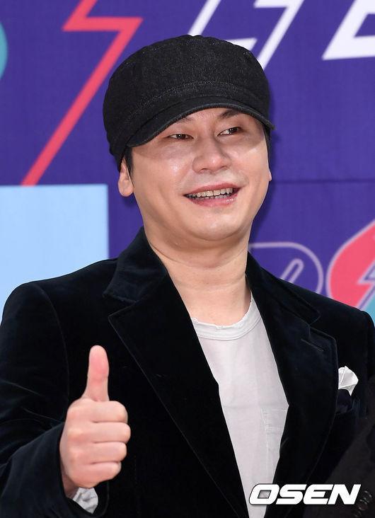 Yang Hyun Suk.