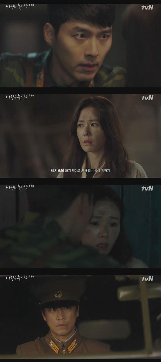 Hạ cánh nơi anh tập 1: Knet chỉ trích nhân vật của Hyun Bin, chê bai thậm tệ diễn xuất của Son Ye Jin ảnh 1