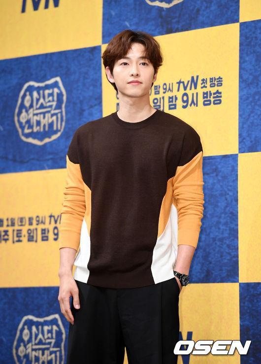 Song Joong Ki ký hợp đồng với công ty mới sau 1 tháng rời Blossom Entertainment ảnh 2