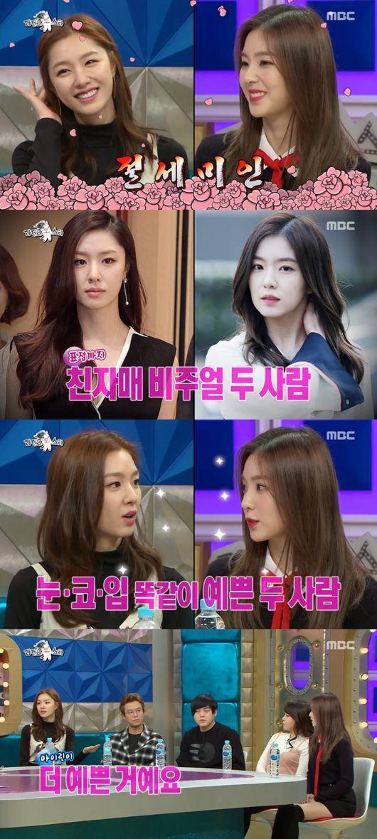 Giống nhau đến kinh ngạc, Seo Ji Hye và Irene (Red Velvet) là chị em thất lạc? ảnh 4