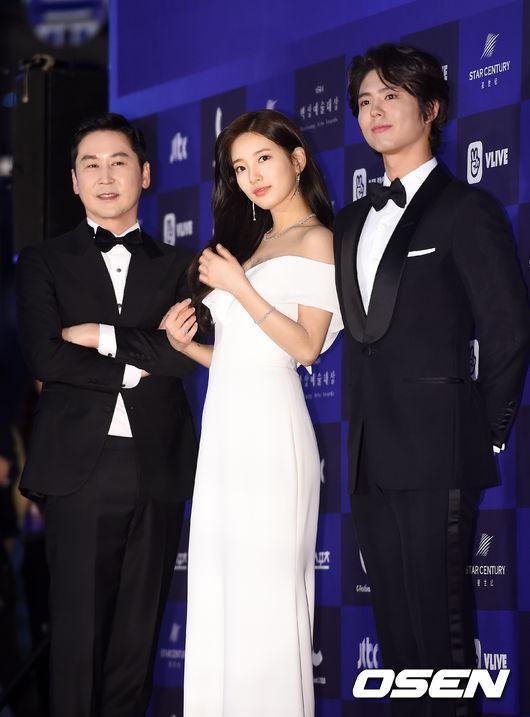 Park Bo Gum và Suzy làm MC Baeksang 2020: Bén duyên 3 năm liền! ảnh 0