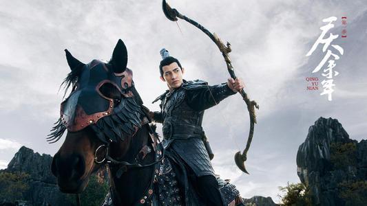 Douban Khánh Dư Niên: Cao hơn cả hi vọng, xứng danh bom tấn truyền hình dịp cuối năm ảnh 4