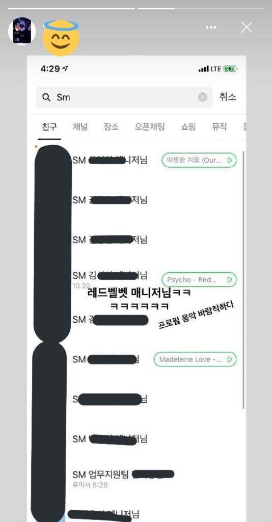 Nhân viên bảo vệ chửi rủa Haechan (NCT), lộ thông tin cá nhân và cà khịa Super M: Knet nói gì? ảnh 4