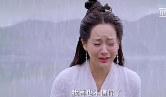 Những mỹ nhân họ Bạch xinh đẹp rung động lòng người trong phim truyền hình Trung Quốc ảnh 28