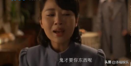 Hai bộ phim cổ trang xuất sắc của Dương Tử vươn ra nước ngoài, phát sóng tại Thái Lan ảnh 6