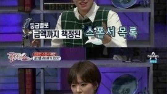 Nhà báo Kim Myo Sung tiết lộ sự thật đằng sau những bản hợp đồng tài trợ trong showbiz Hàn.