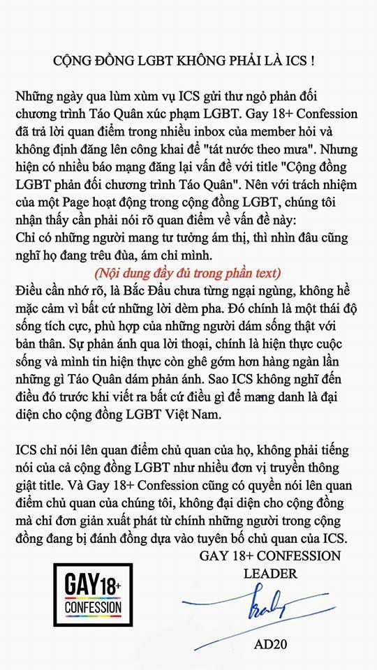Nguyên văn văn bản của đại diệnGay 18+ Confession về sự việc.