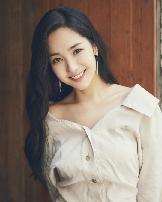 Park Min Young.
