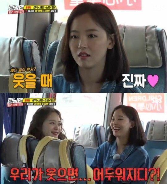 Jeon So Min và diễn viên 'Người tình ánh trăng' thừa nhận 'yêu thầm' Jung Hae In ảnh 5