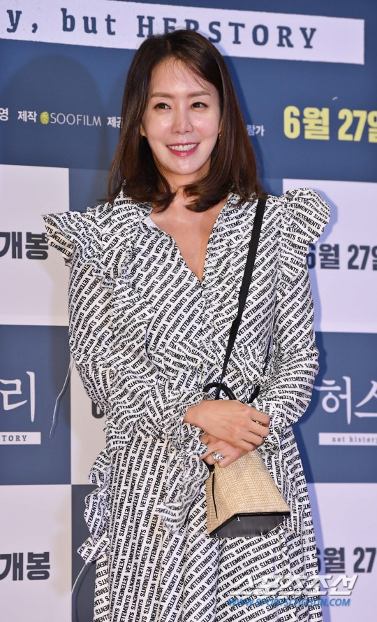 Kim Jung Eun.