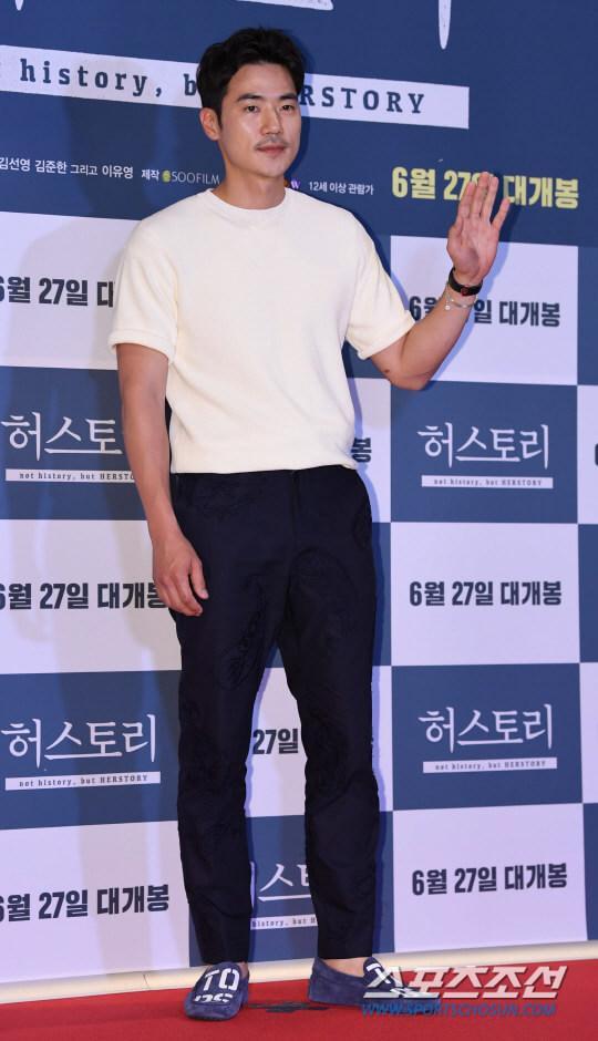 Kim Kang Woo.