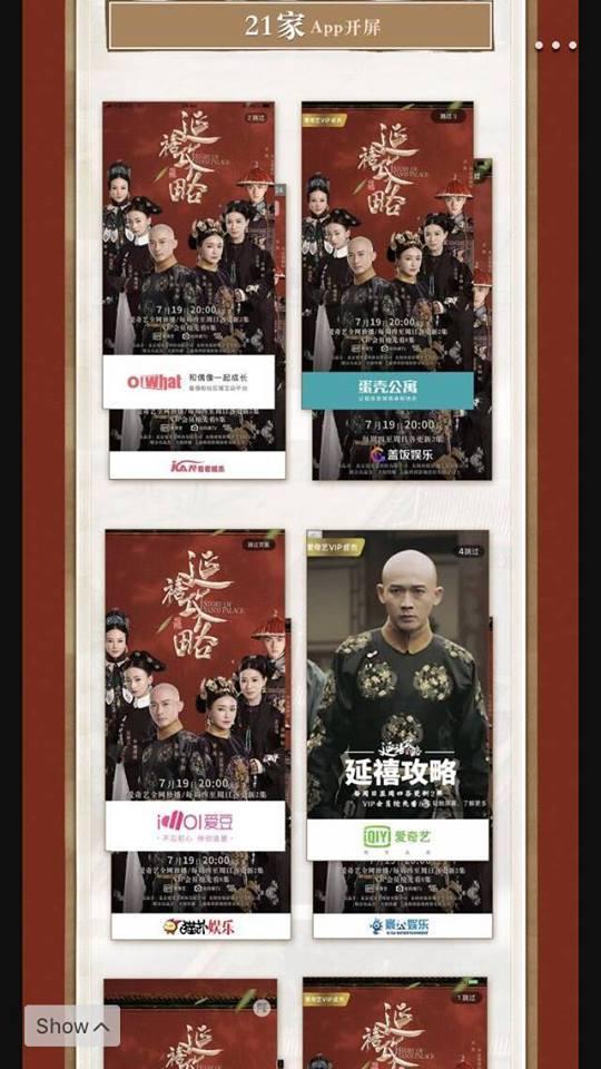 Thành tích của Diên Hi công lược: Hơn 13 tỷ lượt xem ở Trung Quốc khi kết thúc, dẫn đầu rating cao nhất TVB, đứng đầu tìm kiếm Google toàn cầu 2018 ảnh 7