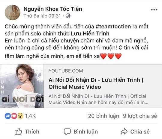 """Cho đến cô học trò nhỏ đầu tiên trong team ra sản phẩm mới, Tóc Tiên cũng share """"ngay tức khắc""""."""