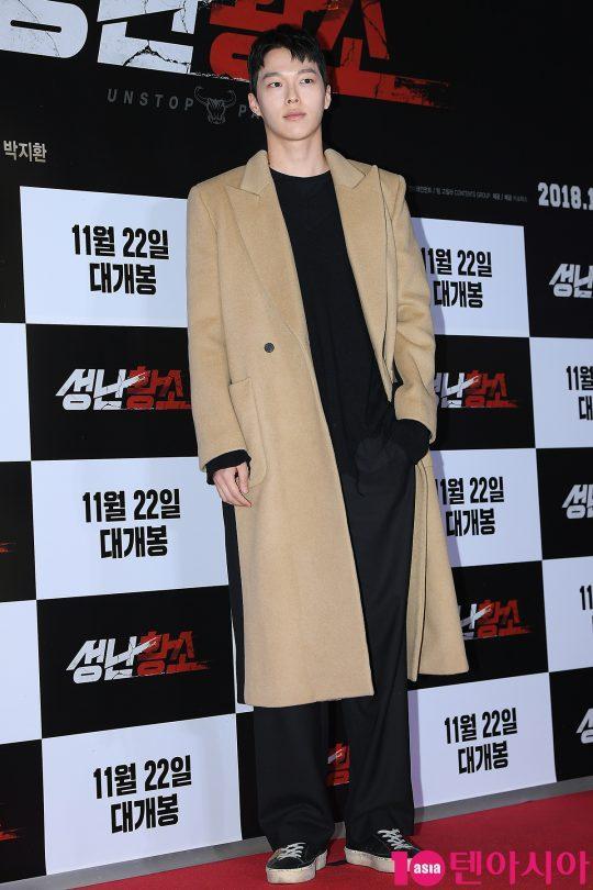 Ra mắt phim 'Unstoppable' của Song Ji Hyo  Ma Dong Seok: Nhiều nghệ sĩ tham dự, thành viên Running Man đều vắng mặt ảnh 14