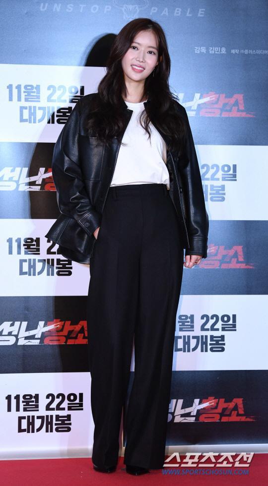 Lim Soo Hyang.