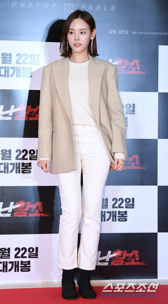 Goo Jae Yi.