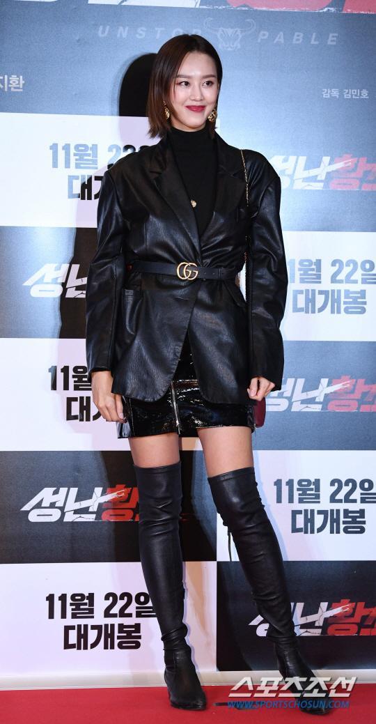 Ji So Yeon.