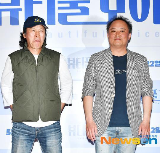 Kim Jung Pan và Kim Ryu Ha.