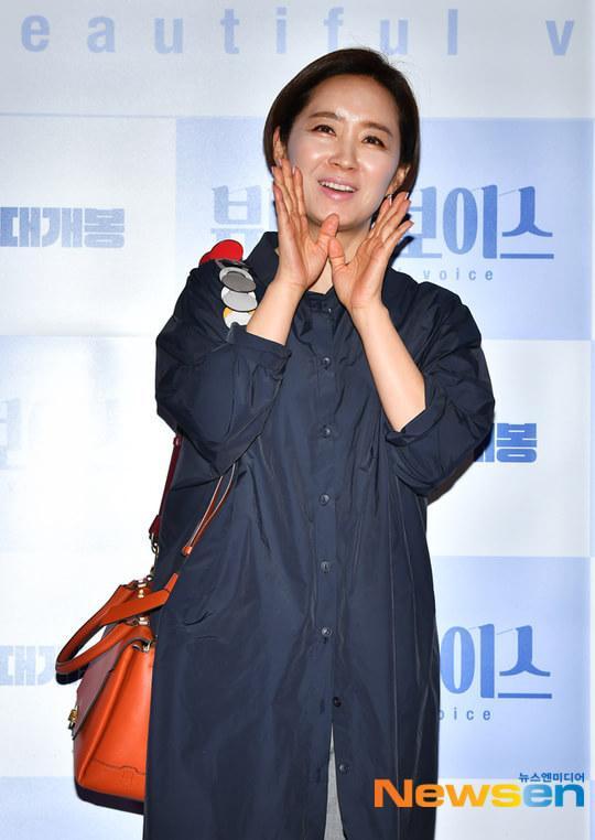 Yoon Yoo Sun.