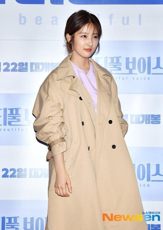 Son Ji Hyun.