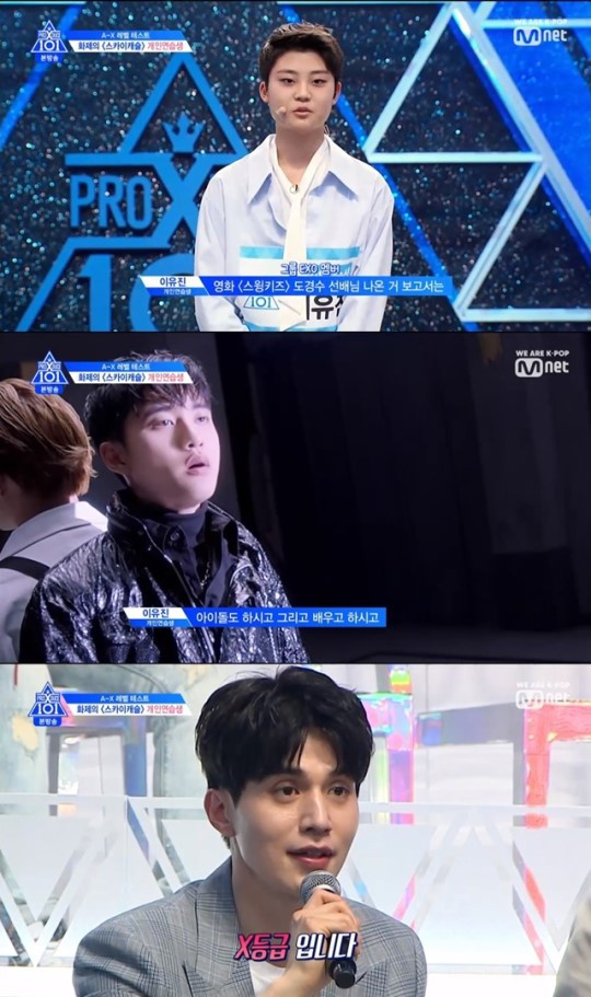 D.O (EXO) muốn trở thành đầu bếp chuyên nghiệp, là tấm gương mà Lee Yoojin (Produce X 101) noi theo ảnh 6