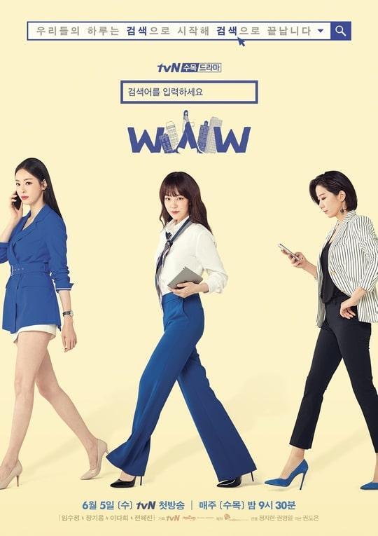 Search: WWW của Jang Ki Yong nhận nhiều lời khen sau tập 1  One Spring Night củaHan Ji Min đạt rating cao nhất kể từ khi lên sóng ảnh 3
