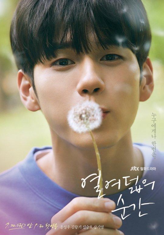 Cận cảnh vẻ đẹp như tranh vẽ củaOng Seong Wu