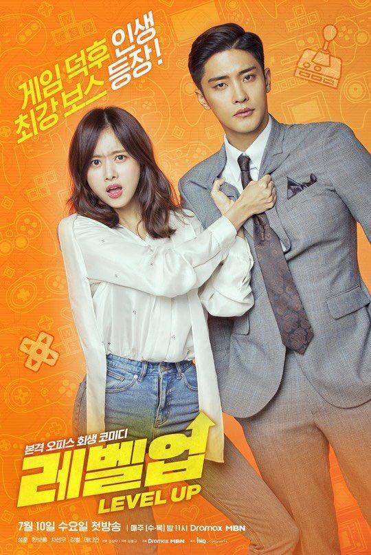 Phim truyền hình Hàn Quốc đầu tháng 7 hot hơn bao giờ hết: Loạt trai đẹp Sung Hoon, Yeo Jin Goo và Seo Kang Joon đối đầu ảnh 12