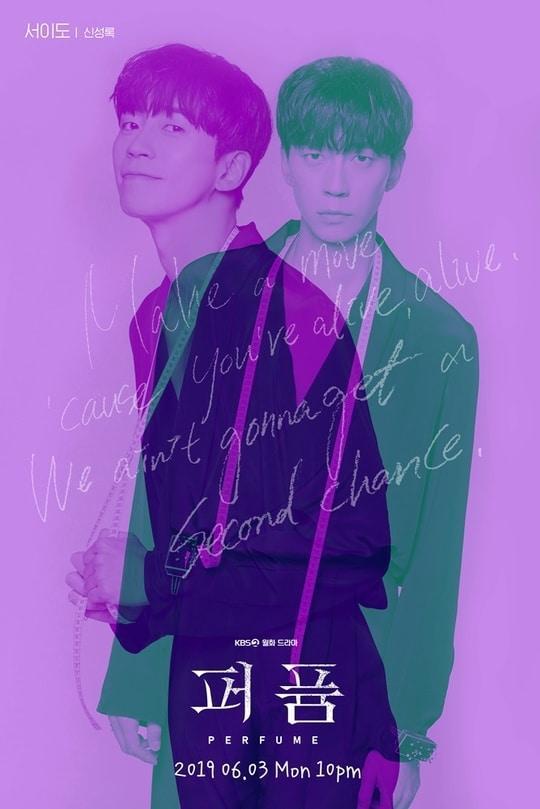 Rating phim Tổng Thống Bất Đắc Dĩ của Ji Jin Hee tiếp tục tăng, vươn lên dẫn đầu đài cáp ảnh 5
