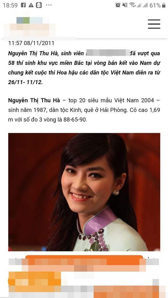 Tuy nhiên, nhiều thông tin cho rằng cô không phải sinh năm 1992 mà là 1987, (đến nay đã 32 tuổi) đồng thời từng trải qua phẫu thuật thẩm mỹ chứ không phải vẻ đẹp tự nhiên.