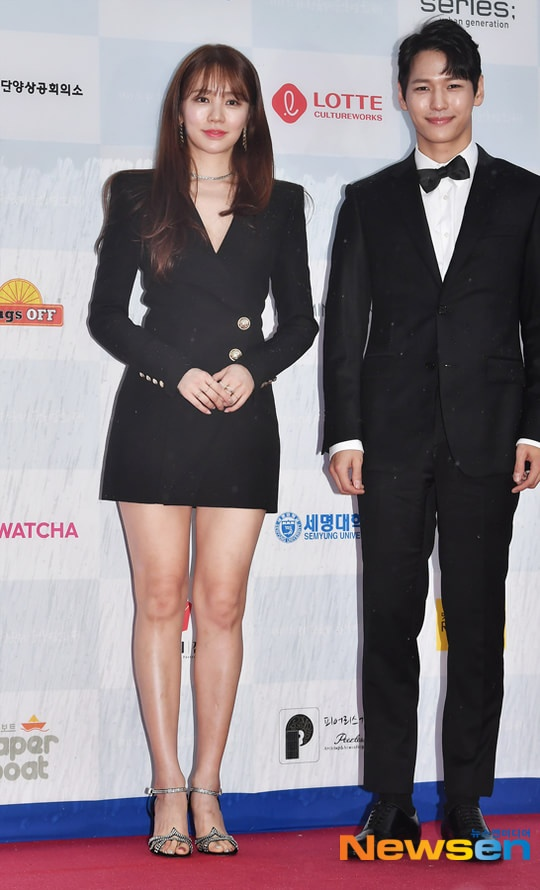 Yoo Eun Hye, Ji Il Joo.