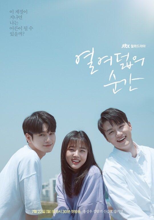 10 phim Hàn Quốc được tìm kiếm nhiều nhất tuần 03 tháng 08: Hotel Del Luna đứng nhất  Mr. Sunshine bất ngờ quay trở lại ảnh 7