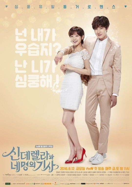 Goo Hye Sun tố chồng ngoại tình với bạn diễn nữ, fan lục lại phim của Ahn Jae Hyun sau khi cưới ảnh 4