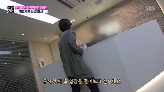 Luật sư Goo Hye Sun từ chối phỏng vấn trước hành động của Ahn Jae Hyun, Knet phản ứng ra sao? ảnh 2