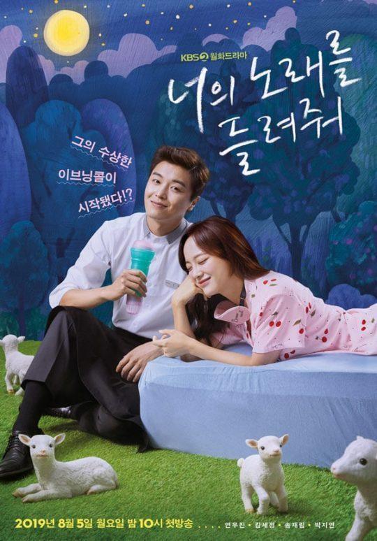 Phim của Park Ji Hoon và Kim Min Jae dẫn đầu rating đài cáp ngay tập đầu tiên lên sóng ảnh 5