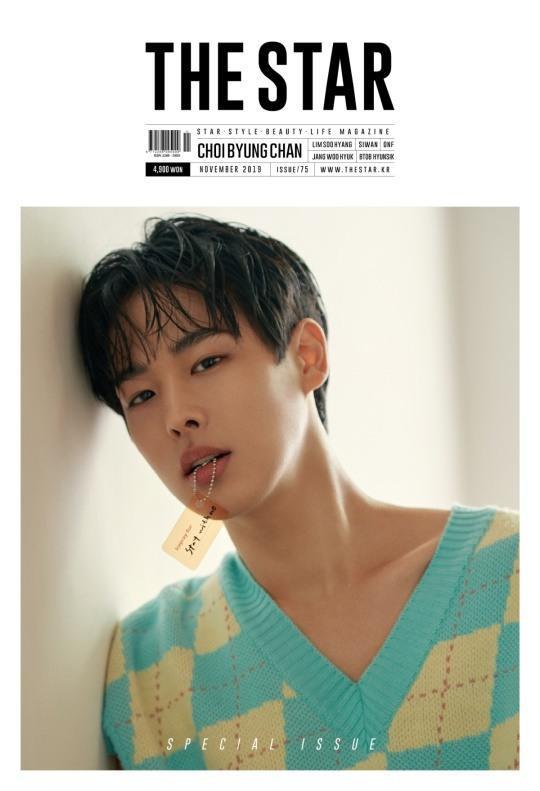 Choi Byung Chan (VICTON) trên tạp chí The Star số tháng 11, đây chính là bức ảnh solo đầu tiên của cậu.