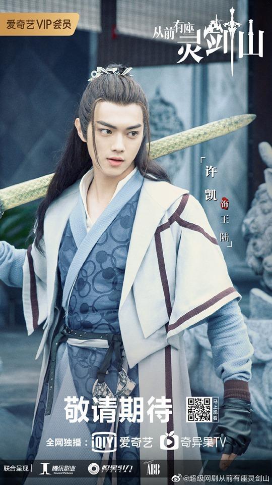 Thuở xưa có ngọn núi Linh Kiếm của Hứa Khải, Trương Dung Dung tung trailer: Tình yêu sư đồ đáng trông đợi! ảnh 0