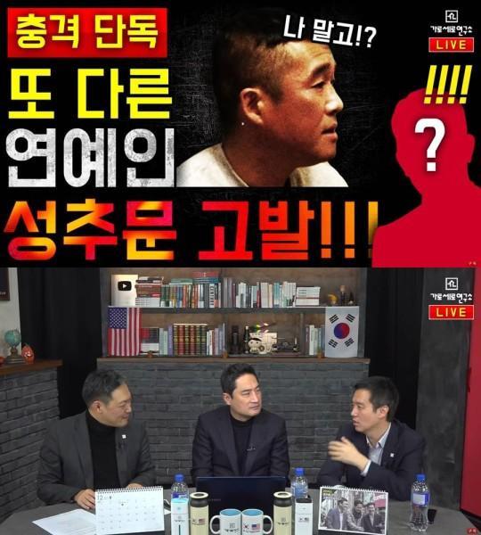 Dính tới nghi án quấy rối tình dục, MC quốc dân Yoo Jae Suk bàng hoàng lên tiếng ảnh 0