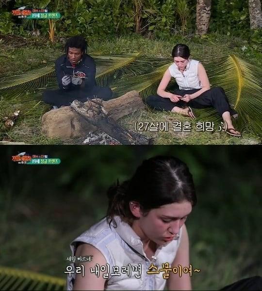 Jeon Somi muốn kết hôn ở tuổi 27, Knet một mực khuyên ngăn ảnh 1